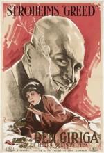 Hırs (1924) afişi