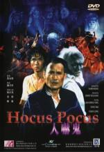 Hocus Pocus (l) (1984) afişi