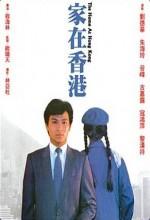 Home At Hong Kong (1983) afişi