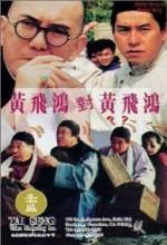 Huang Fei Hong Dui Huang Fei Hong (1993) afişi