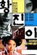 Hwang Jin-ı (1986) afişi