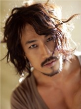 Han Jung-soo profil resmi