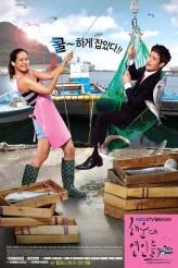 Heaundae Lovers (2012) afişi