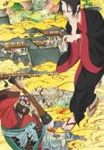 Hoozuki no Reitetsu (2014) afişi