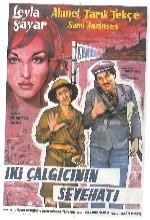 İki Çalgıcının Seyahati (1962) afişi