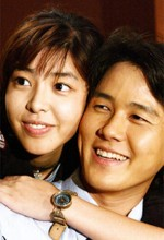ı Love Hyun-jung