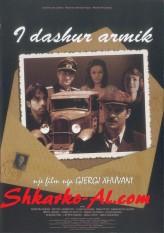 I dashur armik (2004) afişi