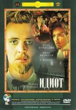 Idiot (1958) afişi