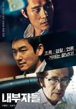 Inside Men (2015) afişi