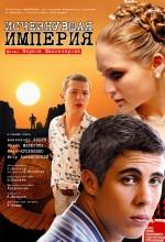 Ischeznuvshaya imperiya (2008) afişi