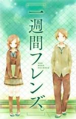 Isshuukan Friends  (2014) afişi