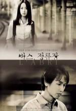 Jeong Ryu-jang (2002) afişi