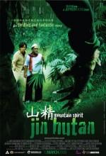 Jin Hutan (2009) afişi