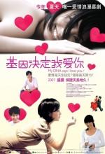 Jiyin Jueding Wo Ai Ni (2007) afişi