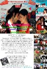 Julietsiz Romeo (2008) afişi