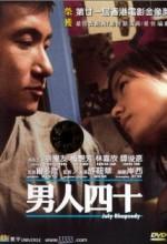 July Rhapsody (2002) afişi