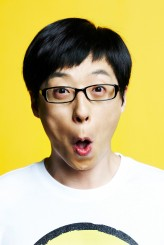 Jae Suk Yoo