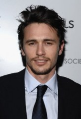James Franco profil resmi
