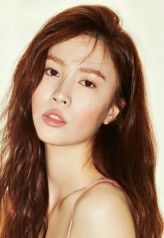 Jin A-Reum