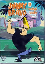 Johnny Bravo Sezon 3