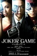 Joker Game (2015) afişi