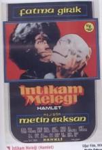 Kadın Hamlet (1976) afişi