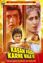 Kasam Paida Karne Wale Ki (1984) afişi