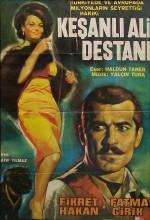 Keşanlı Ali Destanı (1964) afişi