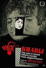Kharij (1982) afişi