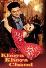Khoya Khoya Chand (ı)
