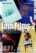 Kısa Filmler 2