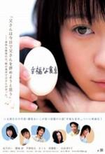 Kofuku Na Shokutaku (2007) afişi
