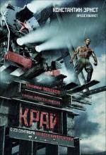 Ölüm Treni (2010) afişi
