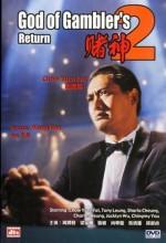 Kumarbazlar Efendisi 2 (1994) afişi