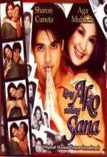 Kung Ako Na Lang Sana (2003) afişi
