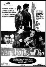 Kung Ako'y Mahal Mo (1960) afişi