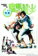 Kung-fu (ı)