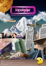 Kapalı Gişe: Türkiye'de Tekelleşen Film Dağıtımı (2016) afişi