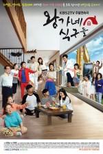 King's Family