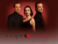 Koyu Kırmızı (2012) afişi
