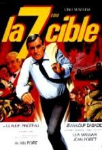 La 7ème Cible (1984) afişi