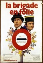 La Brigade En Folie (1973) afişi