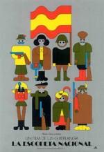 La Escopeta Nacional (1978) afişi