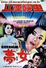 Lady In Dream (1968) afişi