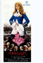 Lady Oscar (1979) afişi