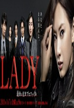 Lady: Saigo No Hanzai Purofairu