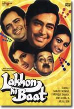 Lakhon Ki Baat (1984) afişi