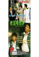 Lao Dou Wu Pa Duo (1991) afişi