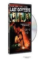 Last Goodbye (2004) afişi