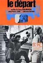 Le Départ (1967) afişi